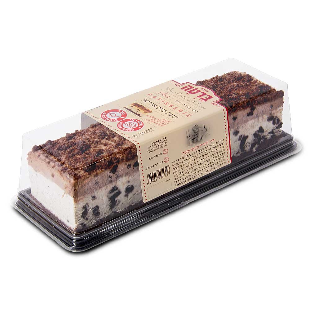 marble-cake-New